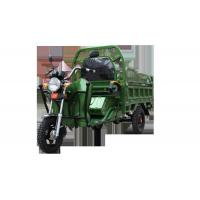 Buy cheap Cargo tricycle Cargo Tricycle-green from wholesalers