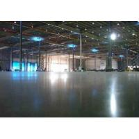 Buy cheap Curing floor from wholesalers