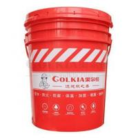 Buy cheap Series TTY 7010 Epoxy Floor(Primer) from wholesalers