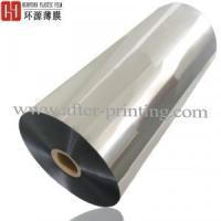 Buy cheap Hot Sale 24mic Metalized PET Thermal Laminating Film from wholesalers