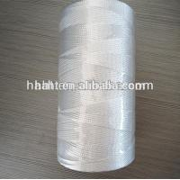 Buy cheap Fishing twine factory manfacturer best quality pp packing string from wholesalers