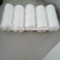 Buy cheap best quality polyester twine threads yarn with good price product