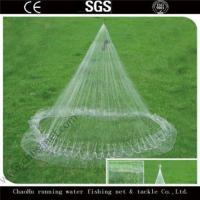 Buy cheap Fishing Cast Net For Sale Throwing 8 ft from wholesalers