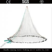 Buy cheap Deep Hole Cast Net Fishing Supplies product