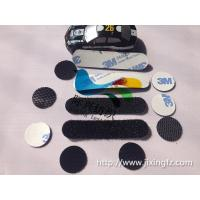 Buy cheap 3M mushroom head Velcro 3m adhesive tape Velcro from wholesalers