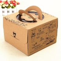Buy cheap kraft paper box-03 from wholesalers