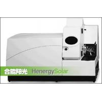 Buy cheap Instrument Silicon Phosphor and Boron Analyze system: HS-ICP-MS from wholesalers