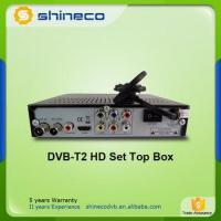 Buy cheap DVB-T2 Receiver, Free To Air Set Top Box, Digital TV Set Top Box from wholesalers