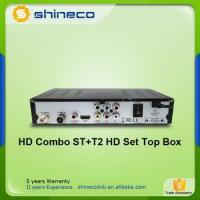 Buy cheap HD combo dvb-s2 dvb-t2 satellite receiver/combo receiver dvb-s2 dvb-t2 from wholesalers