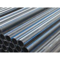 Buy cheap Products  HDPE Pipe for Water Supply from wholesalers