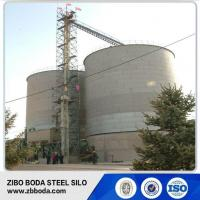 Buy cheap Silo Rice Mill Flat Bottom Silo Storage System from wholesalers