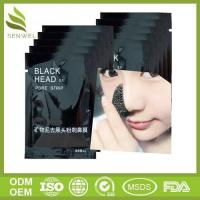 Buy cheap Nose Facial Blackhead Remover Mask Pore Cleanser Black Head EX Pore Strip Face Mask Acne Treatment from wholesalers