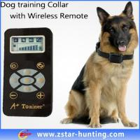 Buy cheap Waterproof dog training collar from wholesalers
