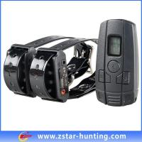 Buy cheap Dog hunting products At-211sw Small Dog Shock Collar from wholesalers