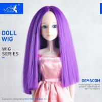 Buy cheap Doll wig Artificial fiber small doll wigs boy girl doll wigs from wholesalers