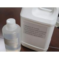 Buy cheap Chemicals N-Methyl Pyrrolidone 99.9%min Special Used For LCD Liquid Crystal Material from wholesalers
