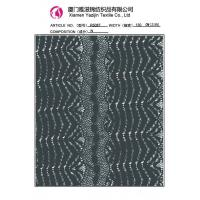 Buy cheap Black Chantilly Lace Crocheted French Stretch Lace Fabric/ Printed Net Guipure Lace Fabric from wholesalers