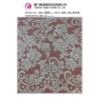 Buy cheap W5091 Flower Bridal Lace Fabric By The Yard (W5091) from wholesalers