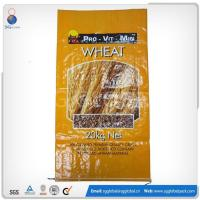 Buy cheap Agriculture Grain Seed Laminated Sacks Manufacturer from wholesalers