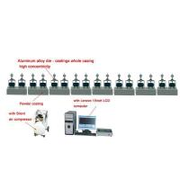 Buy cheap Full Automatic Computerized Pneumatic Consolidation Testing Machine from wholesalers