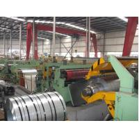 Buy cheap Coil Slitter Line for Cutting Metal Sheet Strip Coil Machine from wholesalers