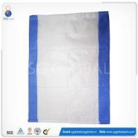 Buy cheap Corn Grain Rice Sacks For Sale from wholesalers