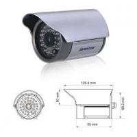 Buy cheap Standard IR Camera / High Resolution IR Camera from wholesalers