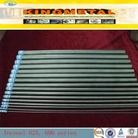 Buy cheap Inconel 600,601, 625,718 etc. from Wholesalers