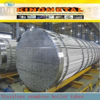 Buy cheap stainless boiler tube from Wholesalers