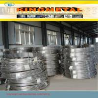 Buy cheap Seamless Stainless coil tubes from Wholesalers