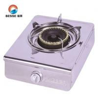 Buy cheap Popular Stainless Steel Gas Cooker Model with Cast Iron Single Burner from wholesalers