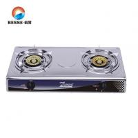 Buy cheap Popular Cheap Stainless Steel Gas Cooker Model with Cast Iron Double Burner from wholesalers