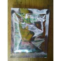 Buy cheap -0.6% Beta-cypermethrin insecticide powder from wholesalers
