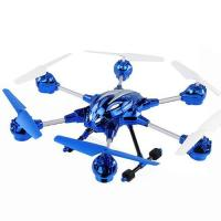 Buy cheap HJ819 4CH 6Axis Gyro Metal Material RC Drone Quadcopter W/0.3MP HD Camera from wholesalers
