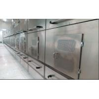Buy cheap SWG tunnel type multilayer microwave drying sterilization machine from wholesalers