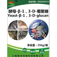 Buy cheap Yeast beta glucan -1, 3-D- from wholesalers