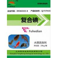 Buy cheap Compound iodine product