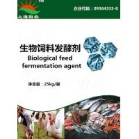 Buy cheap Biological feed fermentation from wholesalers