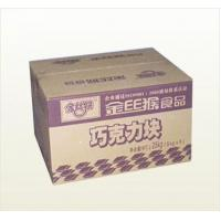 Export foreign trade food frozen box