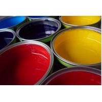 Buy cheap UV ink from wholesalers