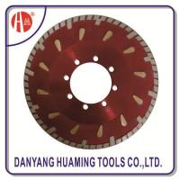 Buy cheap HM21 Turbo Cutting Diamond Blades With Protect Teeth from wholesalers