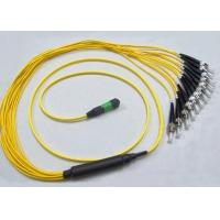 Buy cheap Waterproof fiber pigtail/Patch cord from wholesalers