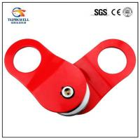 Buy cheap Snatch Block from wholesalers