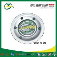 Buy cheap Exterior Wheel Rim Cover For BYD F3 ZHBY-F3-010 from wholesalers