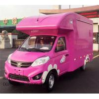 Buy cheap Foton 2tons mobile vending food truck for sale from wholesalers