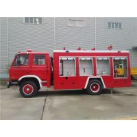 Buy cheap Dongfeng 153 6000liters water fire fighting truck, 6ton water fire trucks for sale from wholesalers