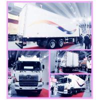 Buy cheap Hino Freezer Truck 8X4 Refrigerated Truck hot sale in China from wholesalers