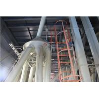 Buy cheap blog saudi Arabia about cattle feed plant cost from wholesalers