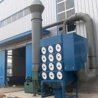 Buy cheap Dust Extraction Systems Cartridge Filter Dust Extraction System from wholesalers