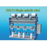 Buy cheap DDLTJ Single spindle winder from wholesalers